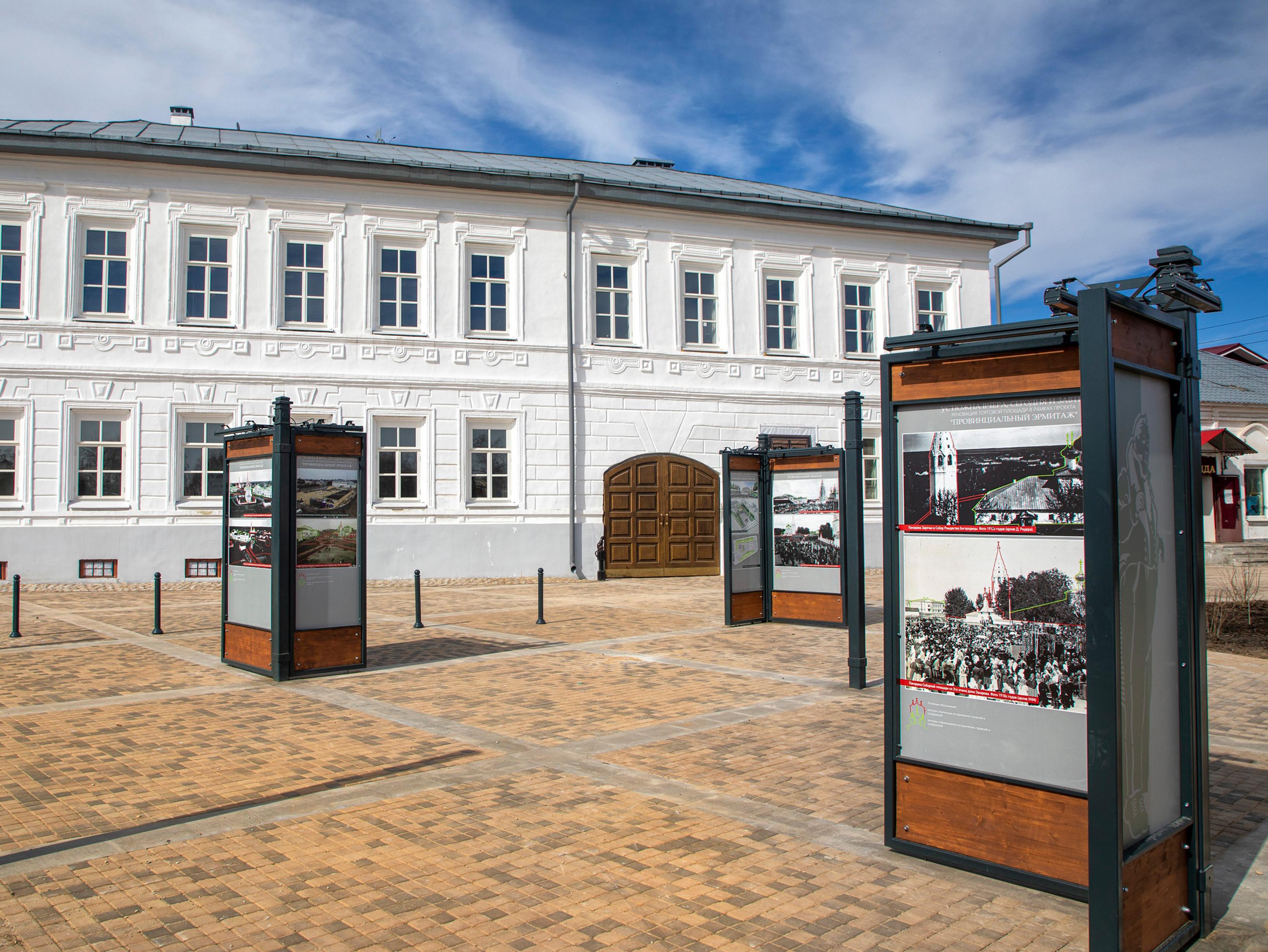 3Вид с ул.Ленина после реновации