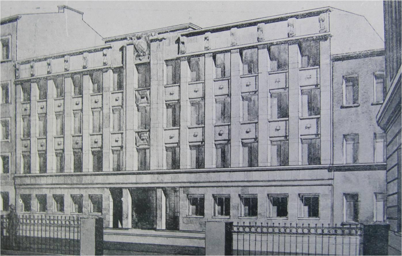 4.Воронежская ул., 42. 1934-1936 гг. Школа. Проект.