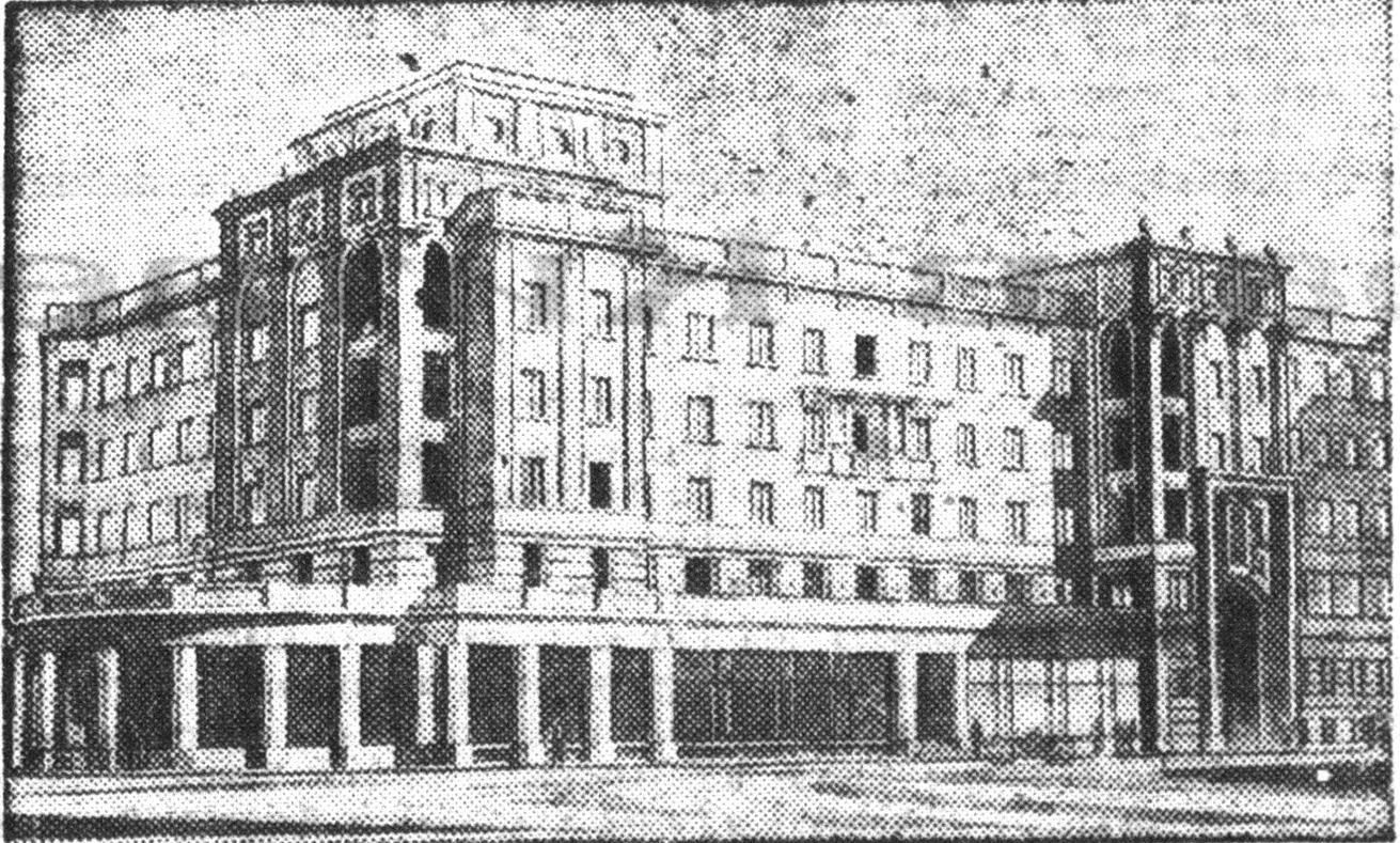 5.Жилой дом. 1935 г. Проект.