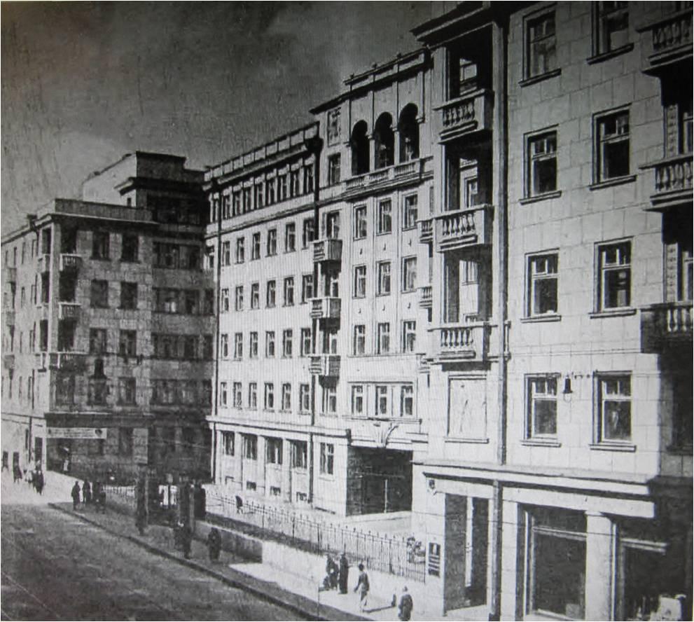9.8-я Советская ул., 6-8. 1935-1938 гг. Фото 1930-х гг.