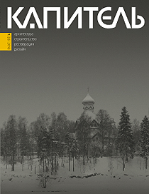 COVER_1(28)